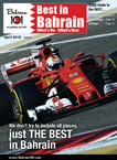 Bahrain101 New Issue
