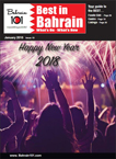 Bahrain101 New Issue