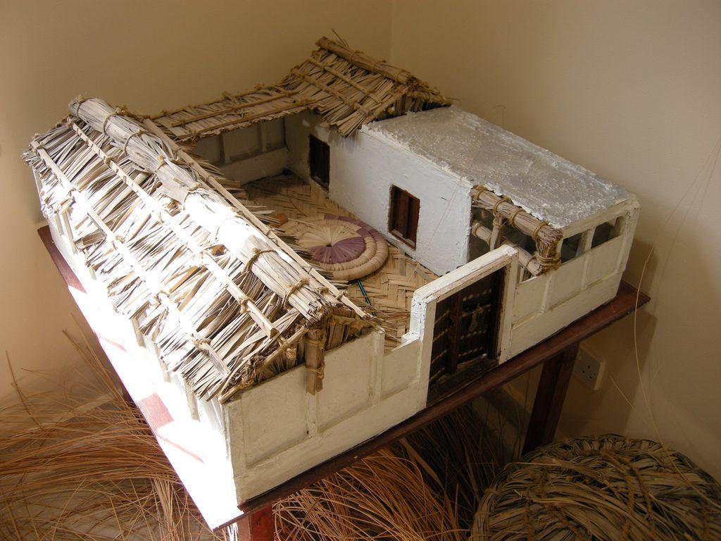 al jasra handicrafts centre