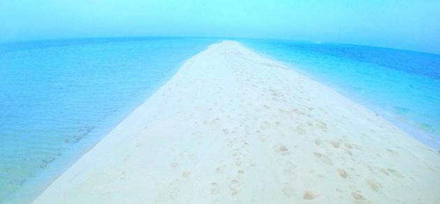 jarada island
