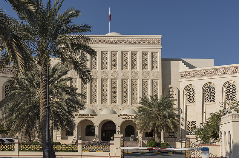 bahrain national library