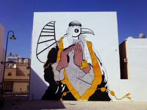 Bahrain: A Cultural Paradise